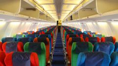 How to transfer flights