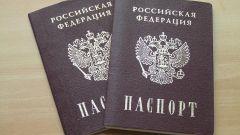 Как получить паспорт РФ в 14 лет