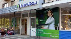 Как настроить интернет в сети Мегафон Кавказ