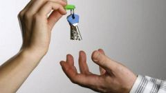 Как разделить финансово лицевой счет