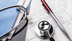 Как получить карточку медицинского страхования