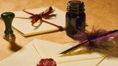Как отправить письмо экспресс-почтой