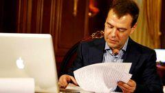 Как послать письмо Медведеву
