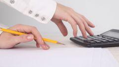 Как найти среднюю зарплату