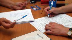 Как оформить приказ на главного бухгалтера
