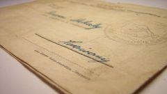 Как написать деловое приглашение