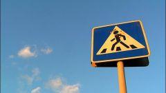 Как нарисовать дорожные знаки