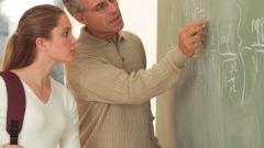 Что нужно, чтобы преподавать