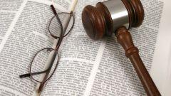 Как отменить определение суда