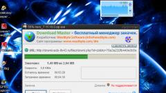 Как закачать с помощью download master