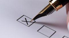 Как заполнить анкету кандидата на должность