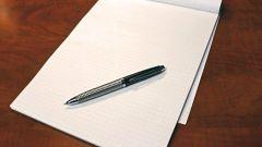 Как написать претензию по задолженности