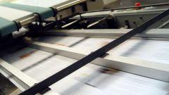 Как сделать листовку в фотошопе