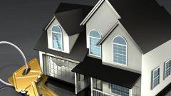 Как найти дешевое жилье