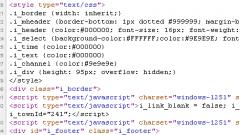 Как вставить пробел в html