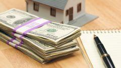 Как купить квартиру под залог