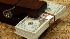 Как взыскать долги с организации