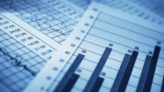 Как читать финансовую отчетность