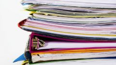 Как оформить опись документов