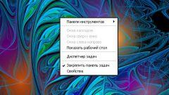 How to move the taskbar on the desktop