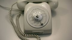 How to dial an internal number