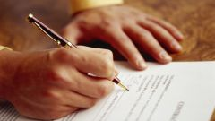 Как расторгнуть государственный контракт