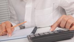 How to retain personal income tax for last year