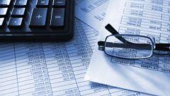 Как взимается подоходный налог