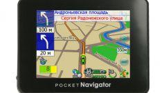 Как установить карты навигации