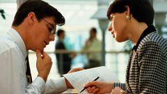 Как принять совместителя на основную работу