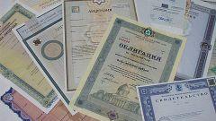 Как восстановить документ на приватизацию