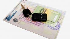 Как оформить документы для продажи автомобиля
