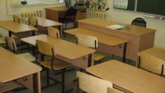 Как написать жалобу на администрацию школы