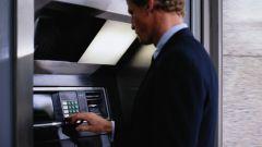 Как перевести зарплату на карточку в 2018 году
