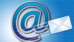 Как отправить системное сообщение