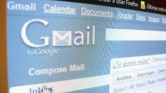 Как завести почтовый адрес