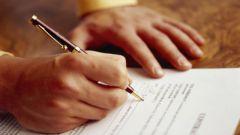 Как расторгнуть договор поручительства