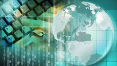 Что такое информационная технология