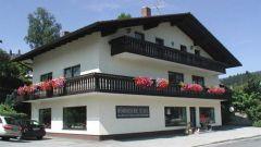 Как купить дом в Германии