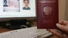 Как узнать, сделан загранпаспорт или нет