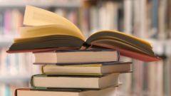 Как купить книжный магазин