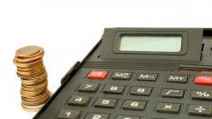 Как определить режим налогообложения