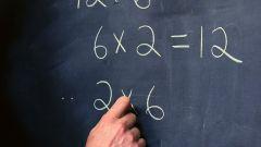 Как найти уравнения сторон треугольника