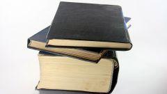Как узнать о выходе книги