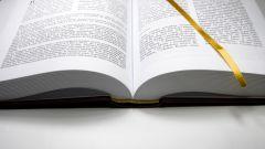 Как купить Библию