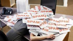 Как выключить спам