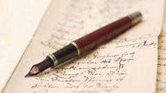 Как написать рассказ о себе