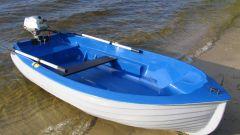Как зарегистрировать лодку без документов
