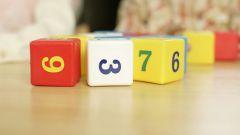 Как запомнить состав числа