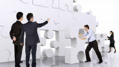 Как определить класс предприятия